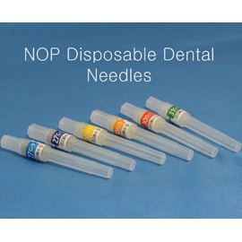 Spident 30 gauge Short Disposable Dental Needles (0.3X21mm) Box of 100 needles. Advantages: 1