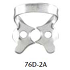 Miltex #2A Pre-Molar Winged Metal Rubber Dam Clamp, single clamp