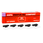 Agfa Dentus M2 Comfort - M2-58, E/F speed, Periapical Size #2 X-Ray Film in a 1-film packet
