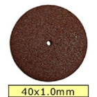 House Brand Cut Off Wheels 40 x 1.0 mm, Box of 100