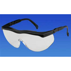 Pro-Vision ProVision Bifocal Safety Eyewear - 1.5 Diopter Dual-Curvature
