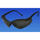 See-Breez Eyewear - Black frame with Grey Lens. Ultra Llightweight Frames
