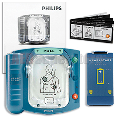 HeartStart OnSite Philips AED, Easy to set-up and